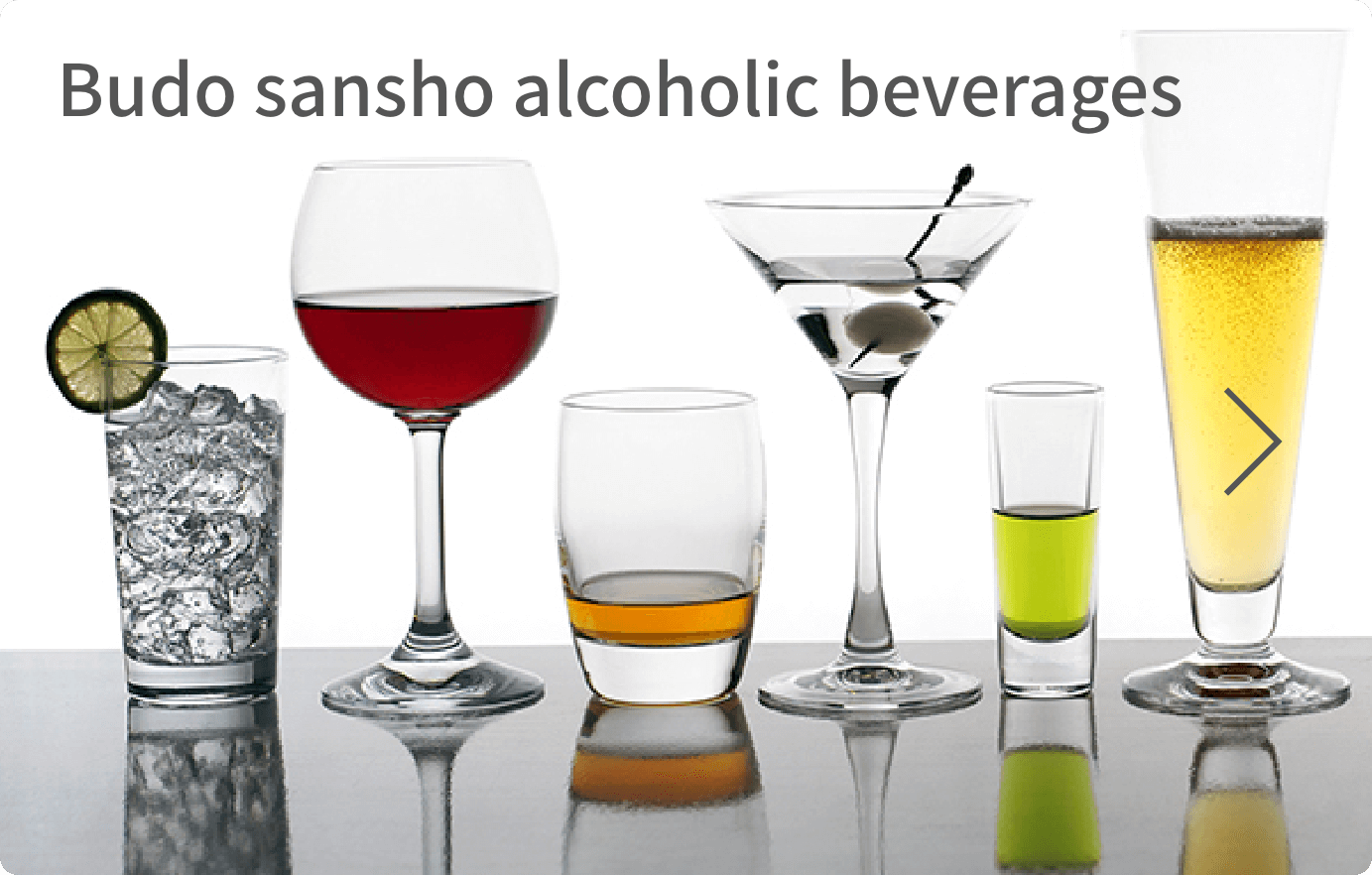 Budo sansho alcoholic beverages